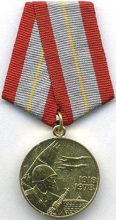 http://mondvor.narod.ru/MArmy60A.jpg