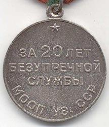 MBezuprSl22UzbR.jpg (24573 bytes)