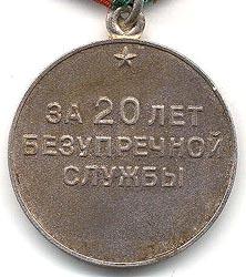 MBezuprSl23AR.jpg (26123 bytes)