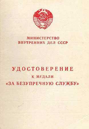 MBezuprSlD2-02A.jpg (19536 bytes)