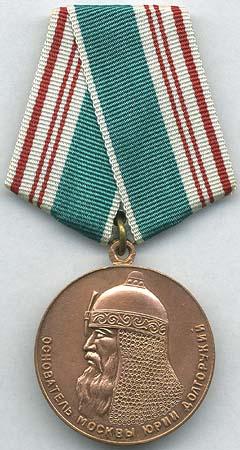 В память 800 летия москвы цена 2 рубля 2007 года стоимость ммд