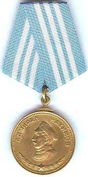 Картинки по запросу медаль нахимова