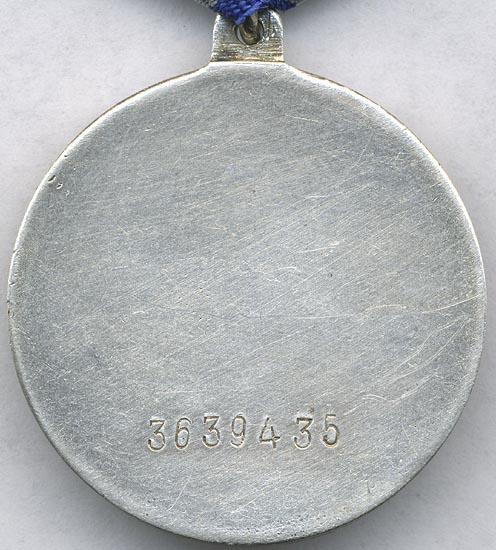 за отвагу номер медали