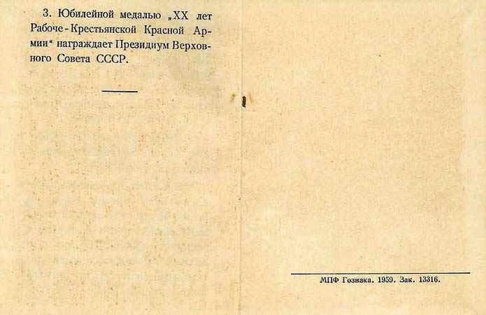 MRKKAD22.jpg (38249 bytes)