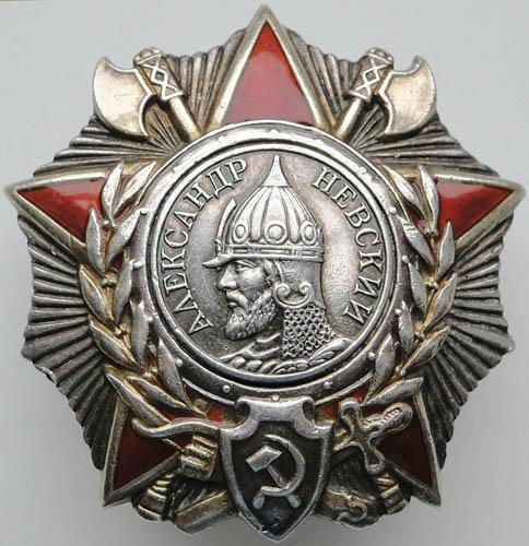 ONevsk11998.jpg
