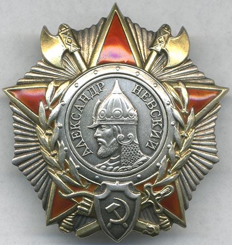 ONevsk31015.jpg