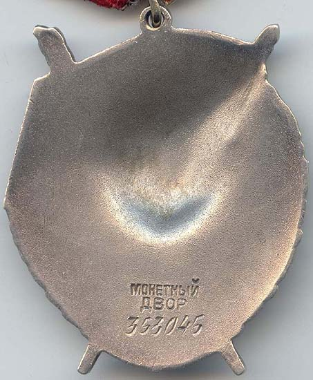 ORBan353045R.jpg