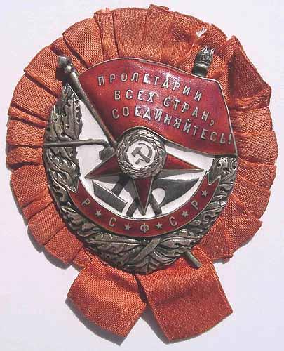 http://mondvor.narod.ru/ORBanRSBant.jpg