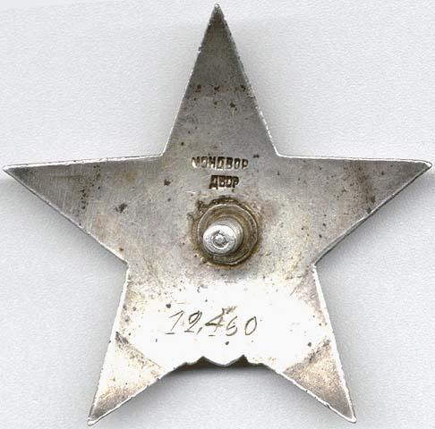 ORstar12460R.jpg