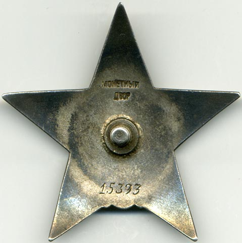 ORstar15393R.jpg