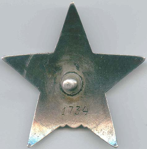 ORstar1734.jpg