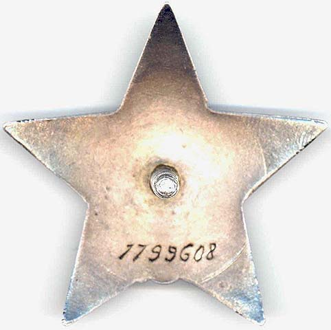 ORstar1799608R.jpg