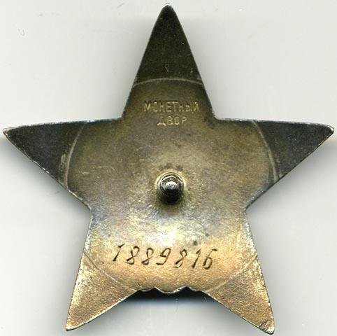 ORstar1889816R.jpg