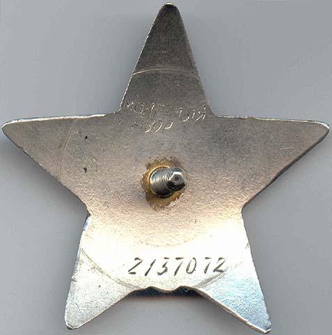 ORstar2137072R.jpg