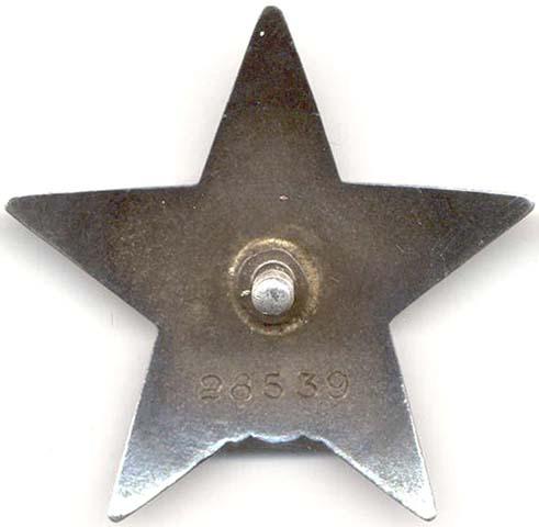 ORstar28539R.jpg