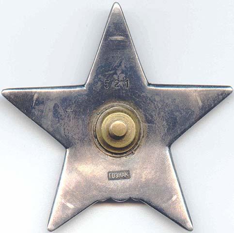 ORstar521R.jpg