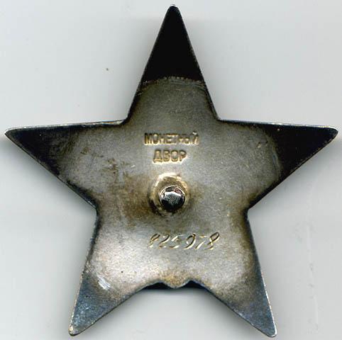 ORstar825978R.jpg