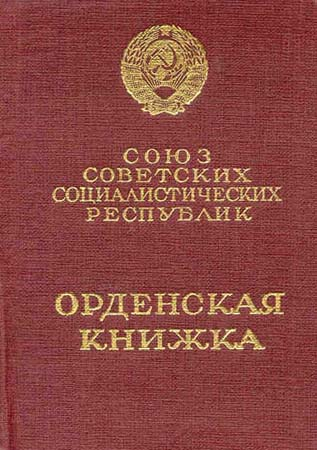 SOkA1-00.jpg (41768 bytes)