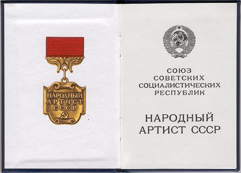 Здарова, сегодня 15 августа 2015 я был на открытии мемориального комплекса и музея в честь дважды героя советского